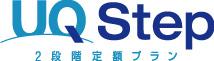UQStep_logo (1).jpg