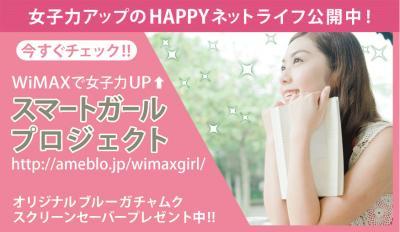UQ女子サイト画像サンプル.jpg
