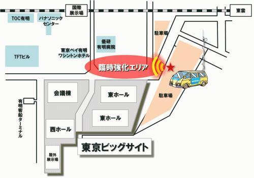 東京ビッグサイトマップ.jpg