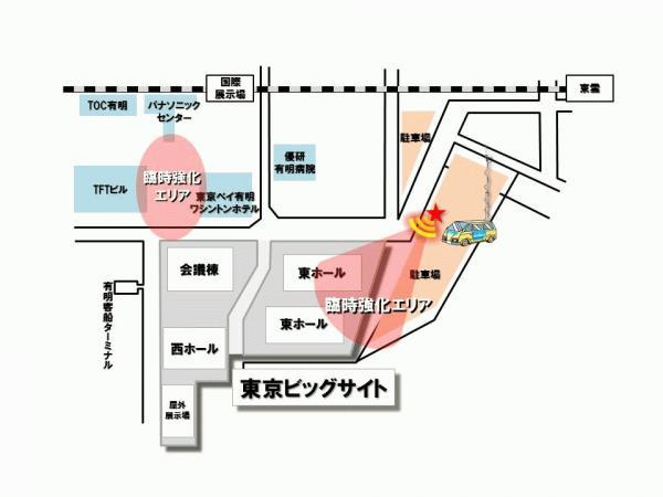コミケ84_end.jpg
