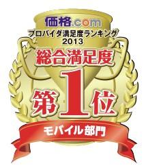oshirase2.jpg
