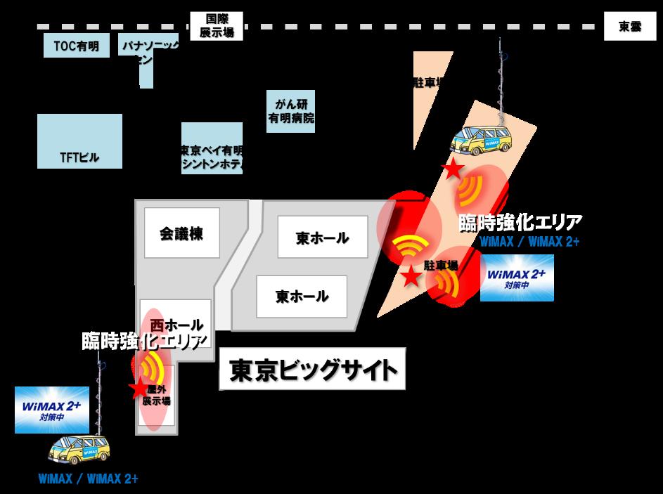 コミケ.png