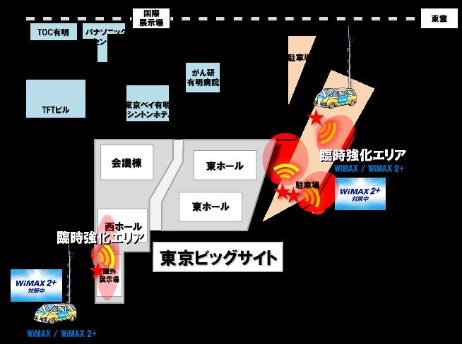 comicmarket_map.png