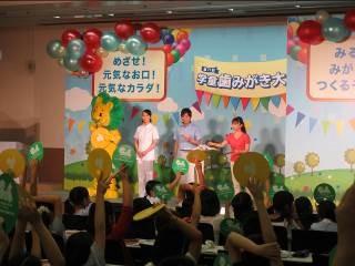 hamigakitaikai_71.jpg