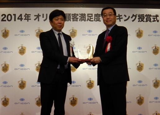 oricon_award.jpg