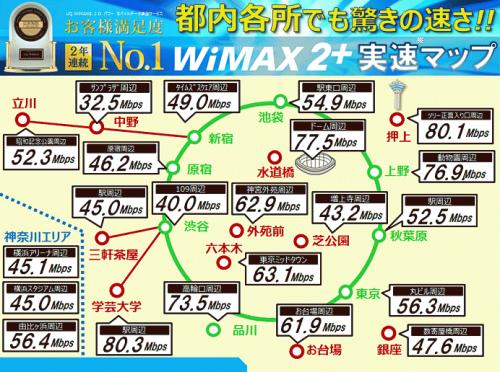 実測マップ.png