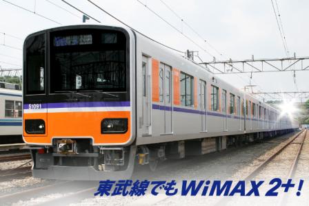 50090型(花上名誉館長撮影).png